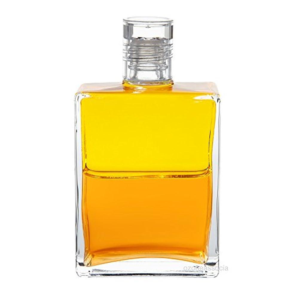 寸前人種印象的オーラソーマボトル 4番 サンライトイクイリブリアムボトル (イエロー/ゴールド) イクイリブリアムボトル50ml
