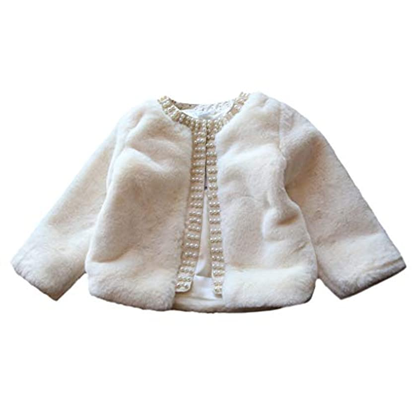 マーティンルーサーキングジュニアウェイドシングルDaigou 2-7年の子供のコート、幼児の子供の赤ん坊の女の子の冬のジャケットの暖かいコートの厚い生き抜く防風ののどの毛皮、方法秋冬のクリスマスの長袖の暖かいジャケット