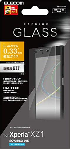 エレコム Xperia XZ1 ガラスフィルム SO-01K(docomo) / SOV36(au) ガラス 0.33mm 指紋防止 光沢 PM-XZ1FLGG