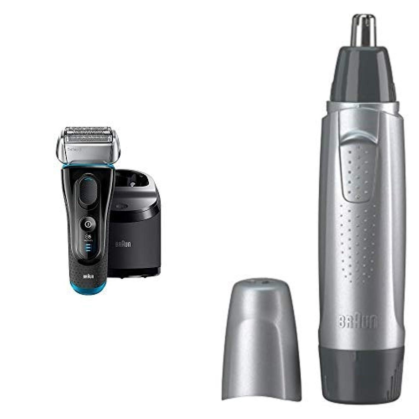 【セット買い】ブラウン メンズ電気シェーバー シリーズ5 5190cc + 鼻毛/耳毛カッター EN10