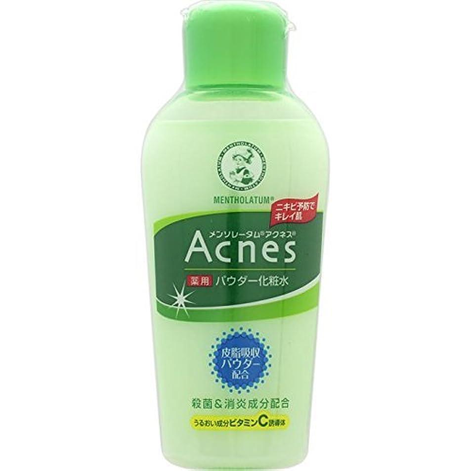 伴う活力無実Acnes(アクネス) 薬用パウダー化粧水 120mL【医薬部外品】
