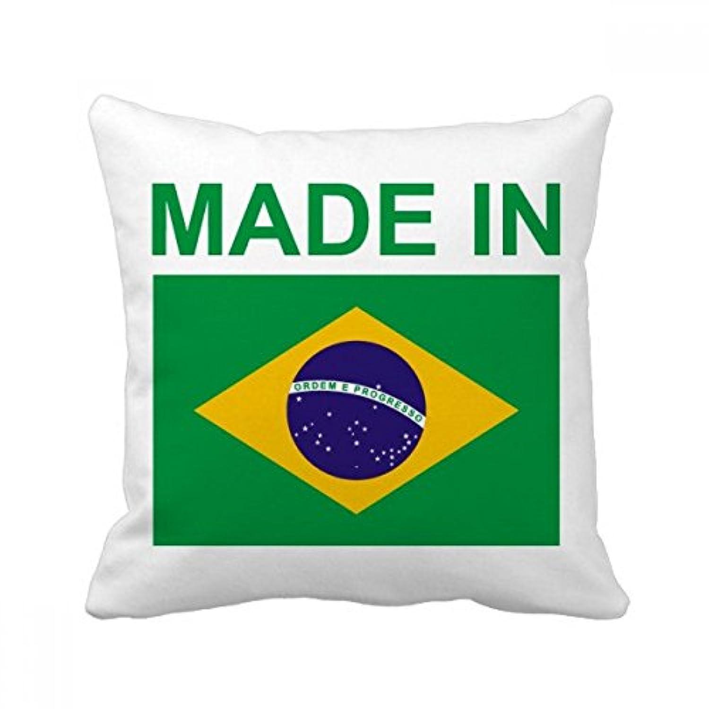 ブラジルカントリーラブに スクエアな枕を挿入してクッションカバーの家のソファの装飾贈り物 50cm x 50cm