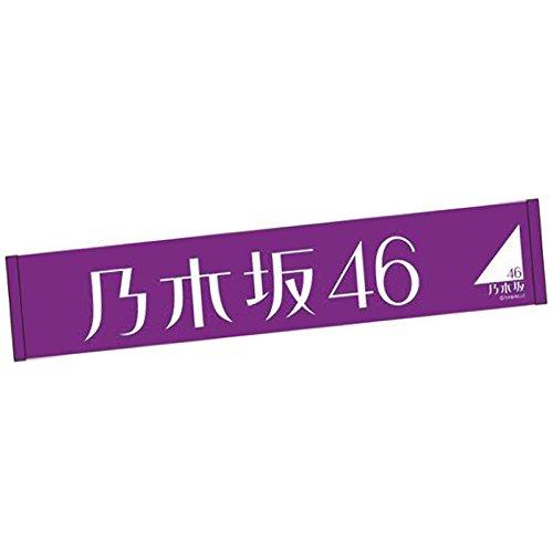 【乃木坂46グッズ情報まとめ】最新ライブ限定グッズから推しメンのグッズまで!販売店・通販情報もお届けの画像