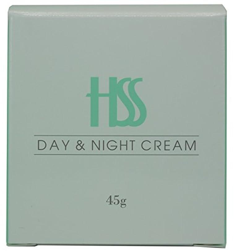 HSS デイ&ナイトクリーム  45g
