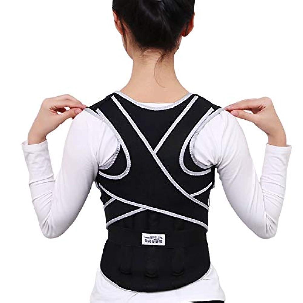 姿勢矯正ベルト、男性& 女性たち 調整可能 ショルダー 腰椎 サポートベルト、姿勢サポーター にとって 胸部回旋 そして キッズ ハングバック (Color : Black, Size : S)