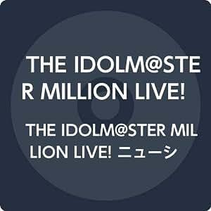 THE IDOLM@STER MILLION LIVE! ニューシングル