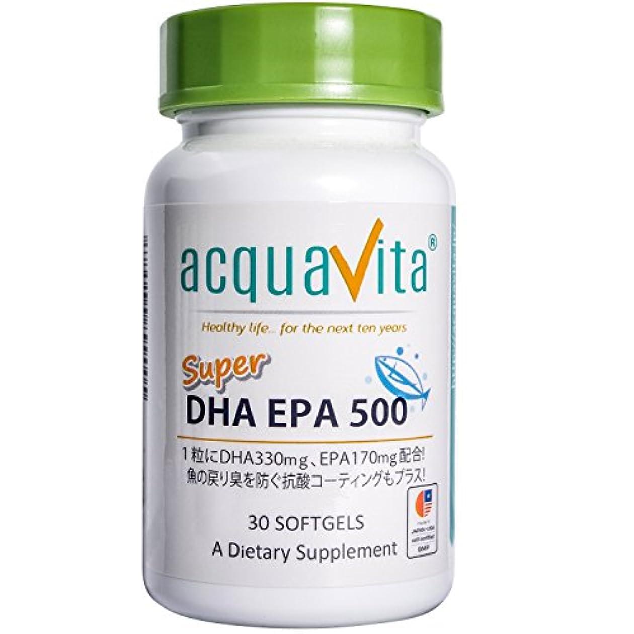 傾いた工夫するケーブルカーacquavita(アクアヴィータ) スーパーDHAEPA500 30粒