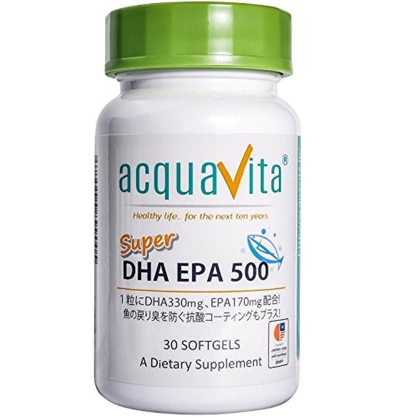 出来事雲実行可能acquavita(アクアヴィータ) スーパーDHAEPA500 30粒