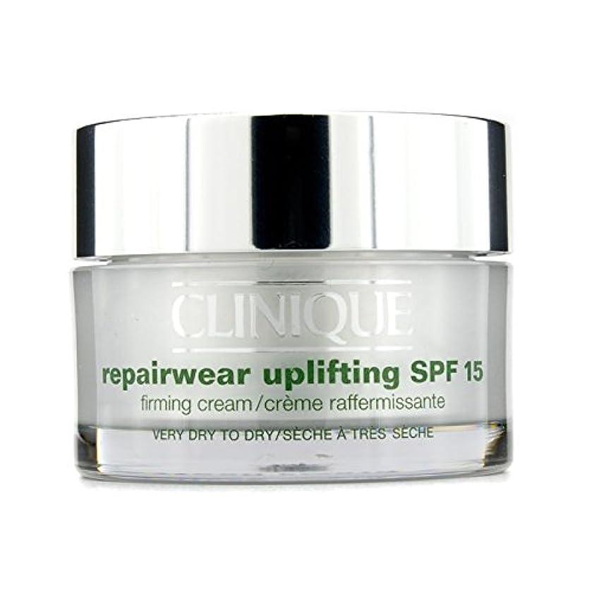 乱気流出会い化粧クリニーク リペアウェア アップリフティング ファーミング クリーム SPF 15 (ベリードライ~ドライスキン) 50ml/1.7oz並行輸入品
