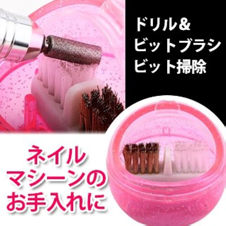 【ドリル&ビットブラシ ビット掃除】ピンク ネイルドリルビット クリーニング  URAWA