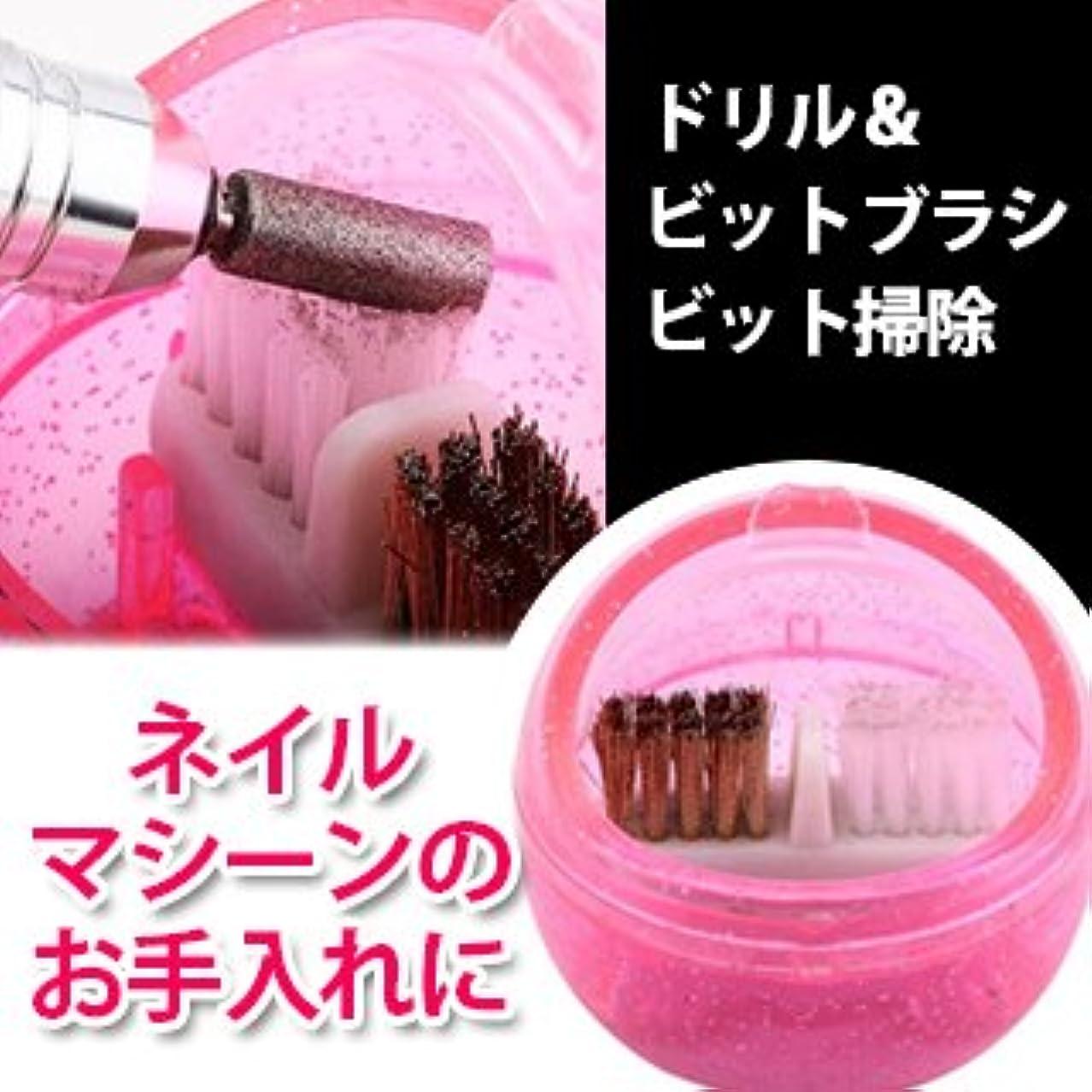 文字明らかに火曜日【ドリル&ビットブラシ ビット掃除】ピンク ネイルドリルビット クリーニング  URAWA