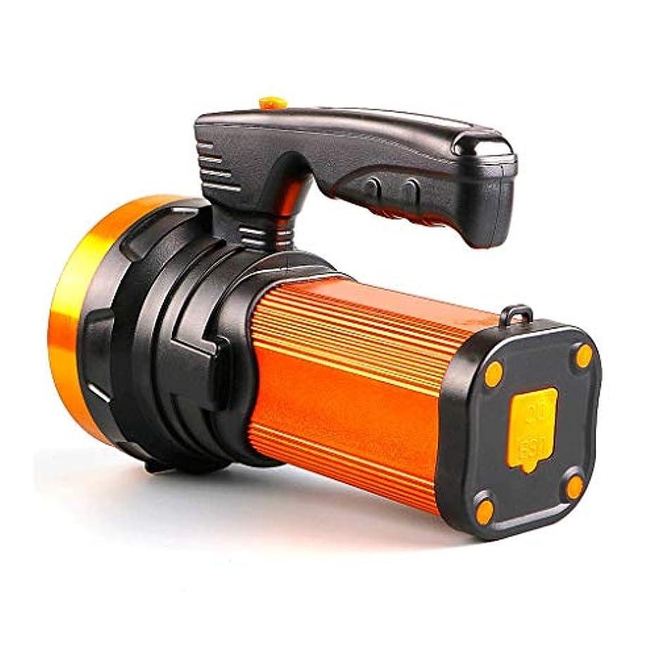 比類のない待って吸収サーチライト、懐中電灯スーパーブライトグレア充電式ホームリモートポータブルライトLed懐中電灯