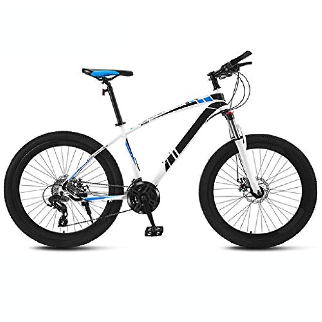 先に晩ごはん相談するクロスバイク マウンテンバイク 21/24/27/30段変速 高炭素鋼フレーム ダブルディスクブレーキ 自転車 4色選べる