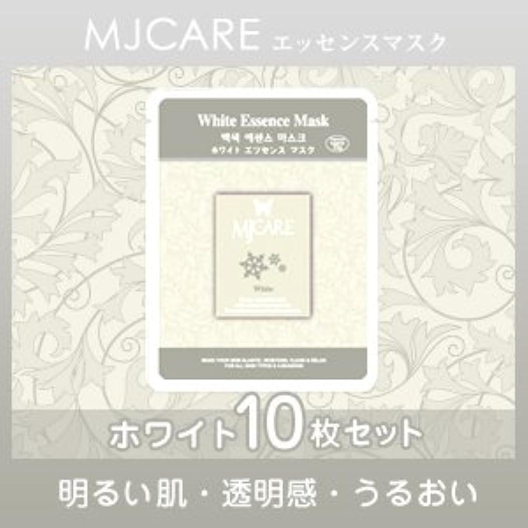 可塑性立場クラフトMJCARE (エムジェイケア) ホワイト エッセンスマスク 10セット