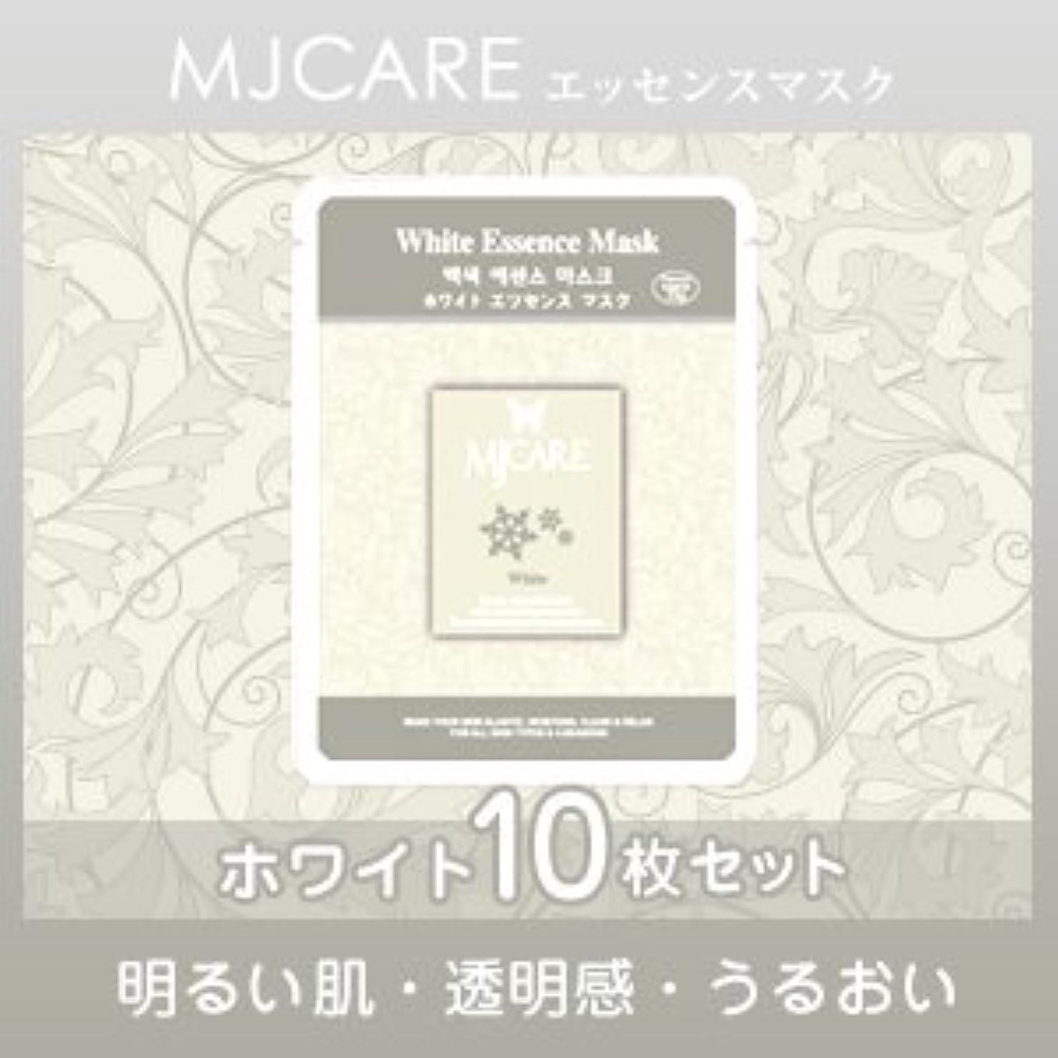 失礼グラム最少MJCARE (エムジェイケア) ホワイト エッセンスマスク 10セット