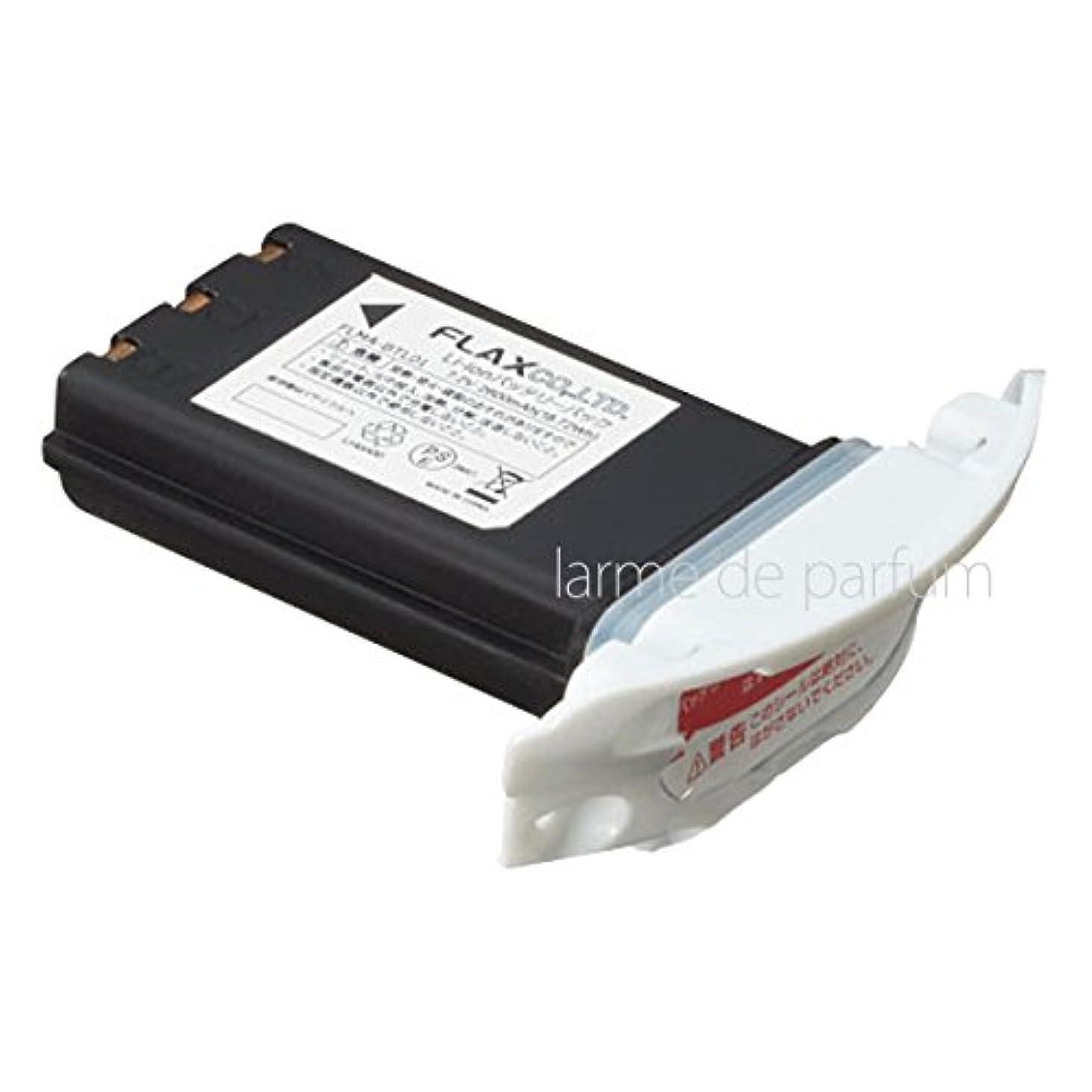 反論手術オークションマルーン(malloon) 専用バッテリー