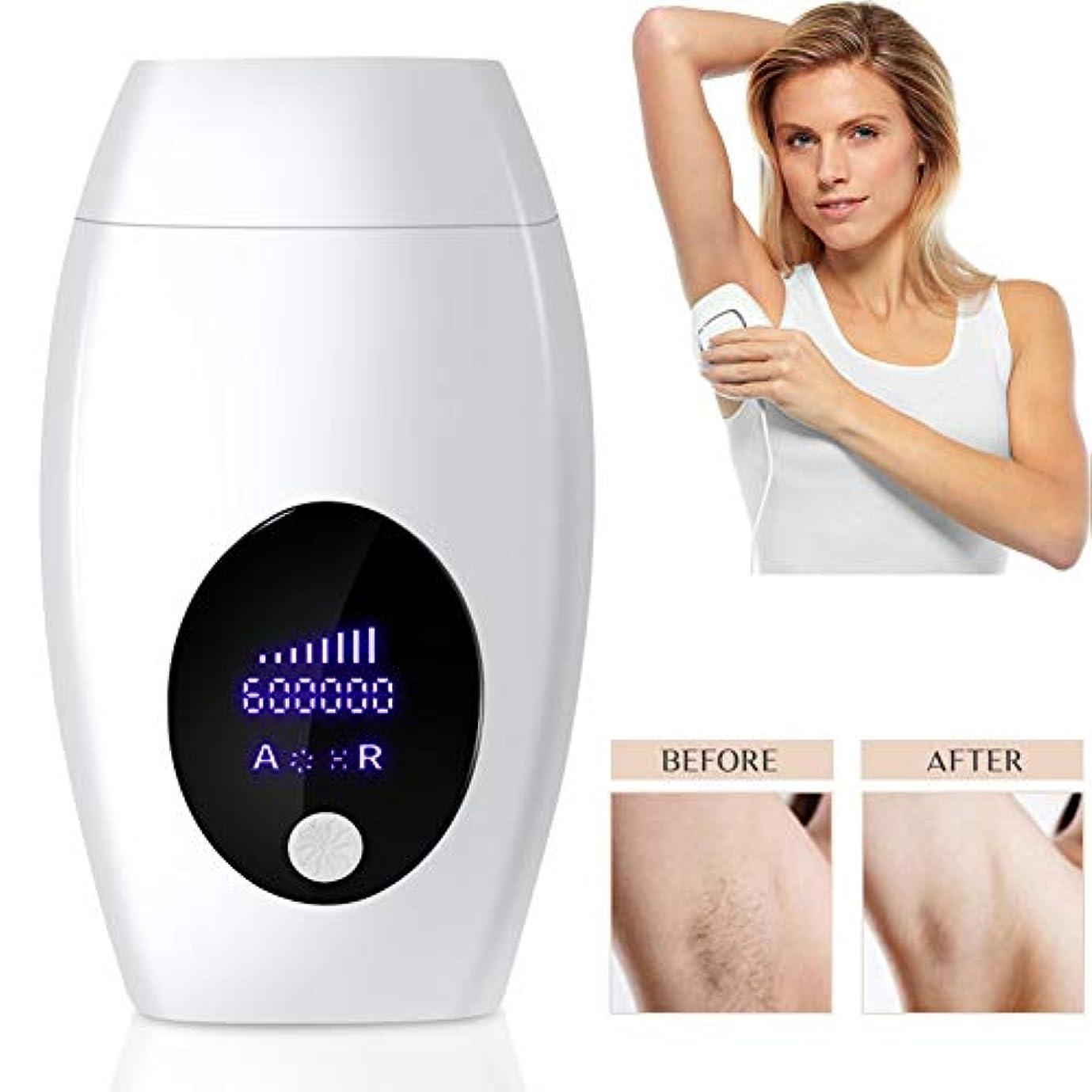 とんでもない動力学無駄永久IPL脱毛装置は、男性と女性が利用できます, 600,000回の閃光を伴う痛みのない脱毛器、体、顔、ビキニ、脇の下に適しています