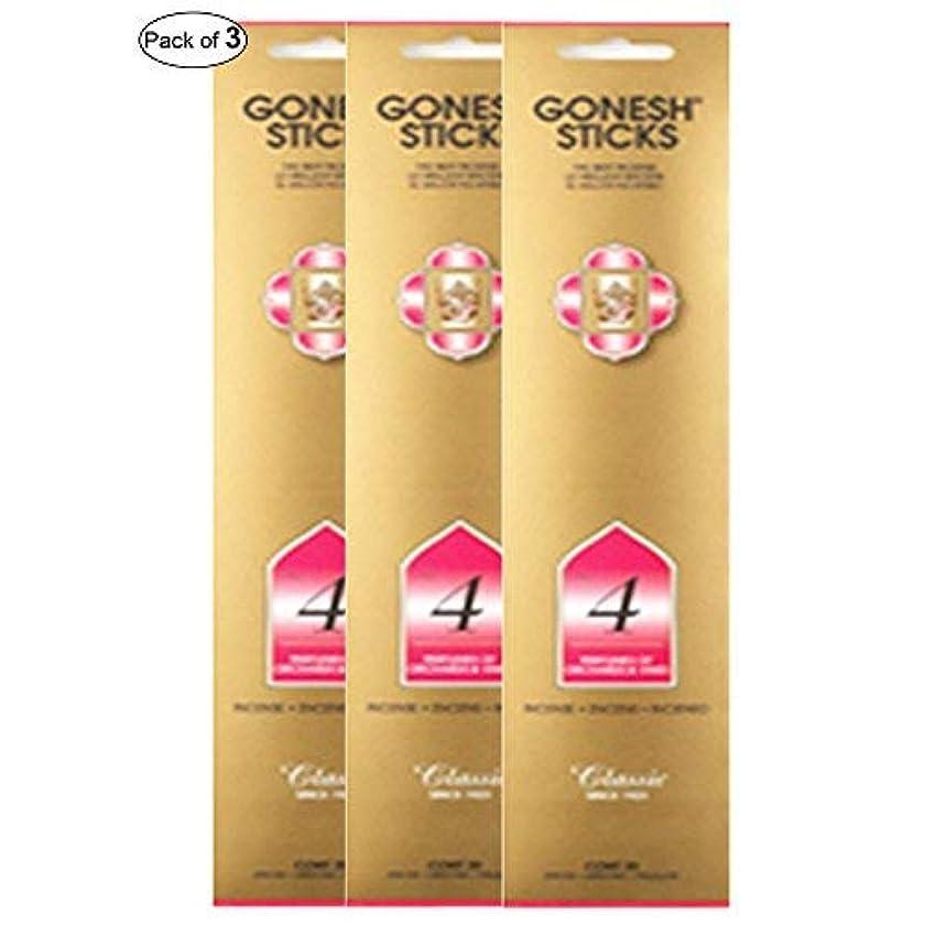自分のために哲学かかわらずGonesh Incense No 4- Perfumes of Orchards & Vines (20 Sticks in 1パック) (パックof 3 )