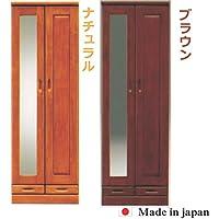 【アウトレット品】 大川家具 シューズボックス 姿見付 幅60cm 完成品 北欧 ハイタイプ ミラー 日本製 ナチュラル