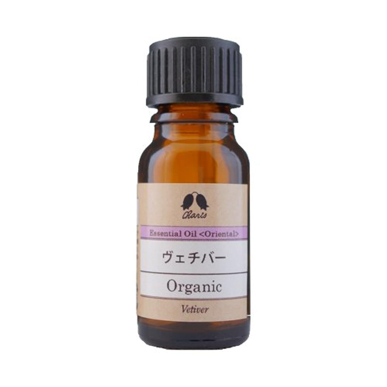 軽く乳免疫カリス ヴェチバー オーガニック オイル 10ml