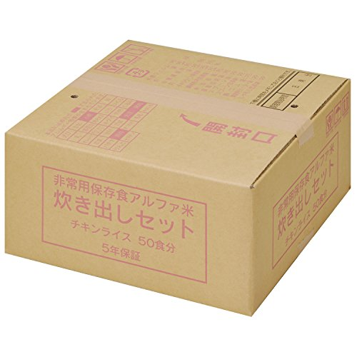 尾西食品 アルファ米炊き出しセット チキンライス50食分 6.15�s
