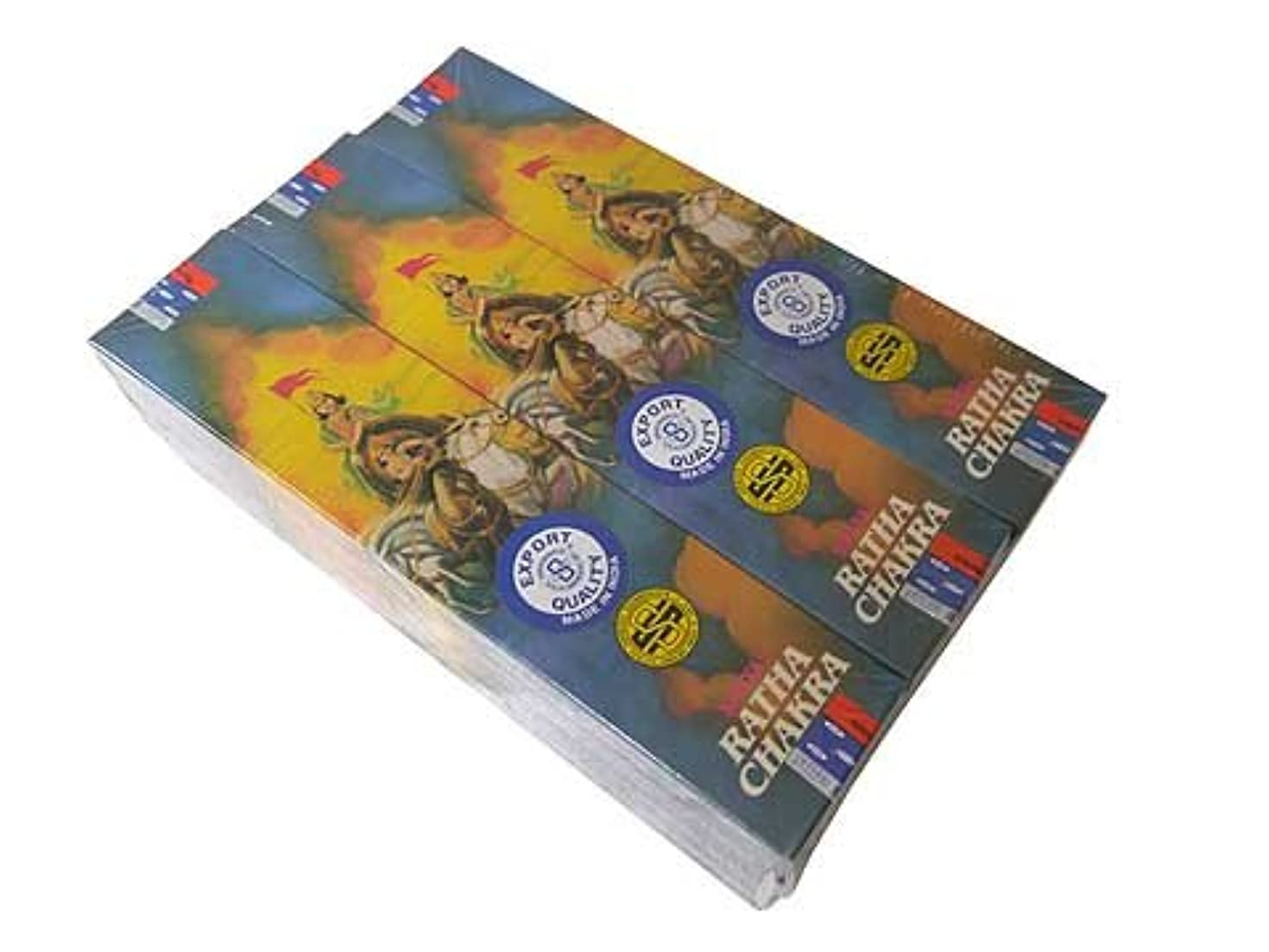 行政主権者飽和するSATYA(サチャ) ラタチャクラ香スティック マサラタイプRATHA CHAKRA 12箱セット