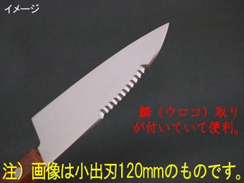清水刃物工業所『一角作小包丁シリーズ小出刃120mm(P-120D)』