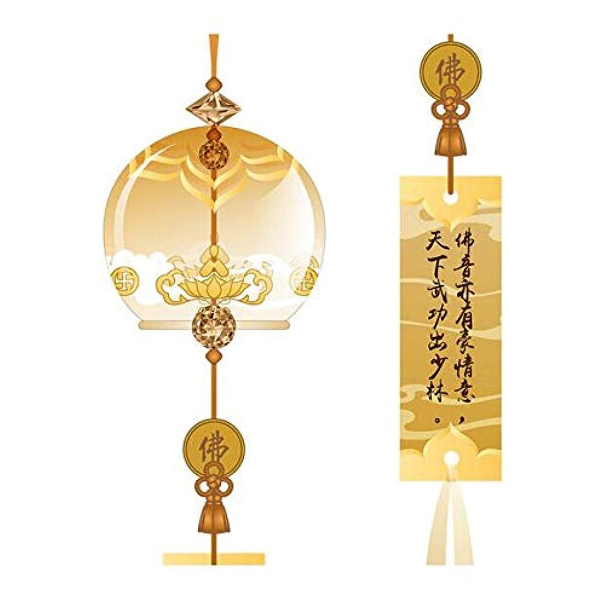 貧しい偶然の第Fengshangshanghang 風チャイム、クリスタルクリアガラスの風チャイム、グリーン、全身について31センチメートル,家の装飾 (Color : Yellow-B)