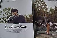 ユン・ギュンサン韓国雑誌(2015年)特集6P、目次 ※韓国店より発送の為、お届けまでに約2週間