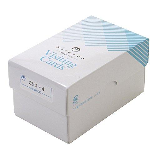 名刺用紙 平和堂 350-4 約0.48mm/枚 200枚(100枚×2箱)