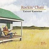 Rockin' Chair [Explicit]