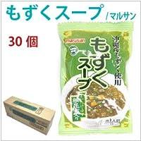 【もずくスープ/マルサン30個】沖縄産もずく使用 しいたけ・ゆず・根昆布入りフリーズドライスープ30個セット