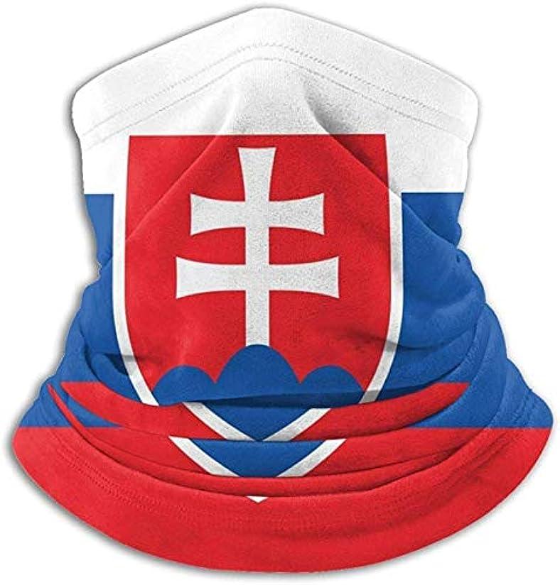 グラスフォアマンメンタルスロバキアの旗 ネックウォーマー マフラー 多機能 夏 冬 防寒 速乾 伸縮性 UVカット 防寒 スノボ 登山 ウィンタースポーツバイク