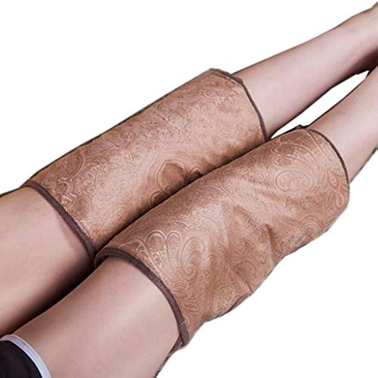 またね原始的なさわやか電動膝パッド、温かい古い膝、鍼治療のツボ、温湿布、体温調節、痛みの緩和、血液循環の促進