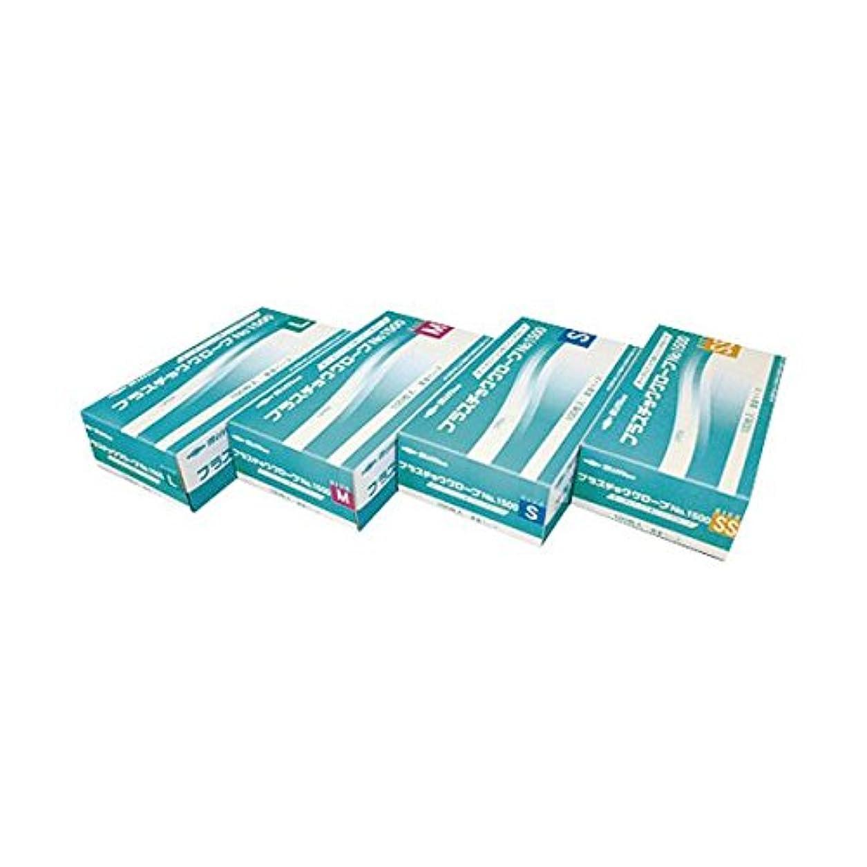 共和 プラスチックグローブNo1500 S ds-1915782