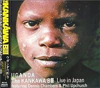 Live in Japan (2007-12-15)