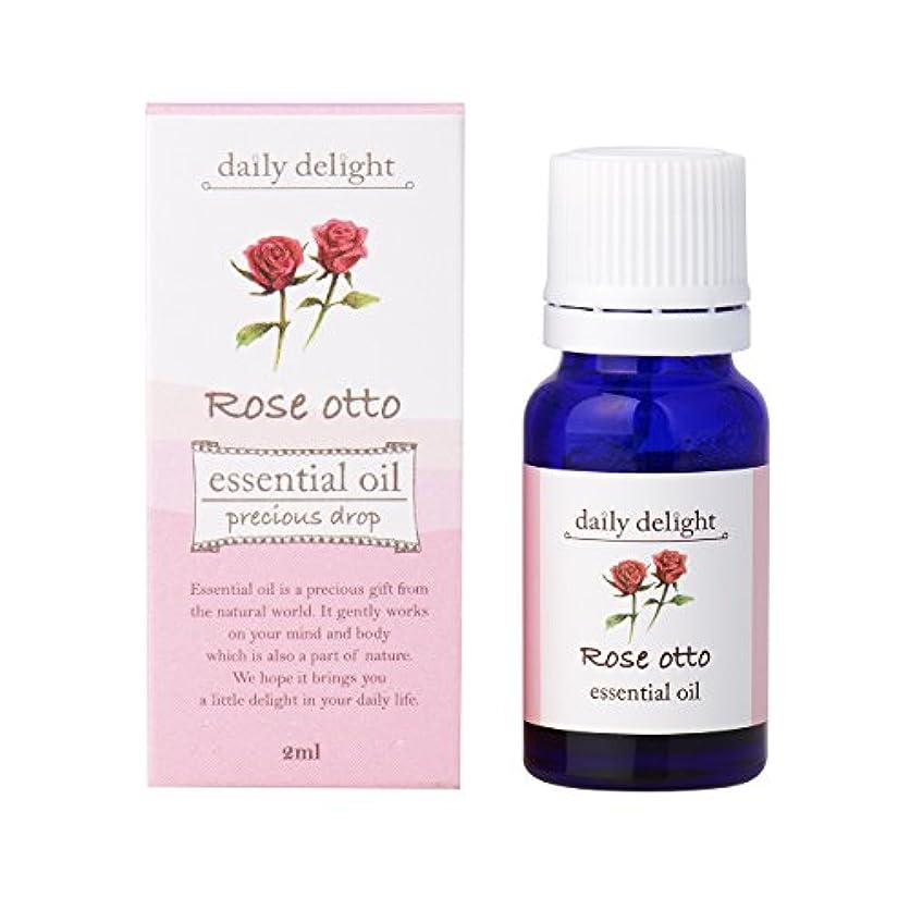 デイリーディライト エッセンシャルオイル ローズオット- 2ml(天然100% 精油 アロマ フローラル系 誰もがみりょうされるうっとりするような幸せに満ち足りた香り)