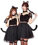 ブラックレースキャット キャット ねこ 黒猫 コスプレ レディース 黒 2WAY (コケティッシュガーリー)