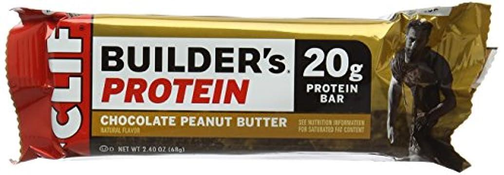 デクリメント美徳残酷CLIF BAR Builderのバーチョコレートピーナッツバター12バー