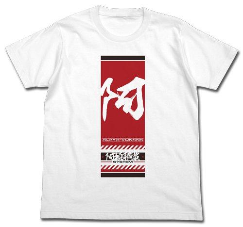 機動戦士ガンダム鉄血のオルフェンズ 阿頼耶識システム Tシャツ ホワイト Sサイズの詳細を見る
