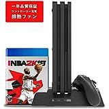 Defway PS4 立放支架 散热风扇 带三合一多功能PS4 支架 立放 控制器同时可充电2台充电PS4 冷却 PS4/PRO/SLIM通用安装插槽可收纳游戏