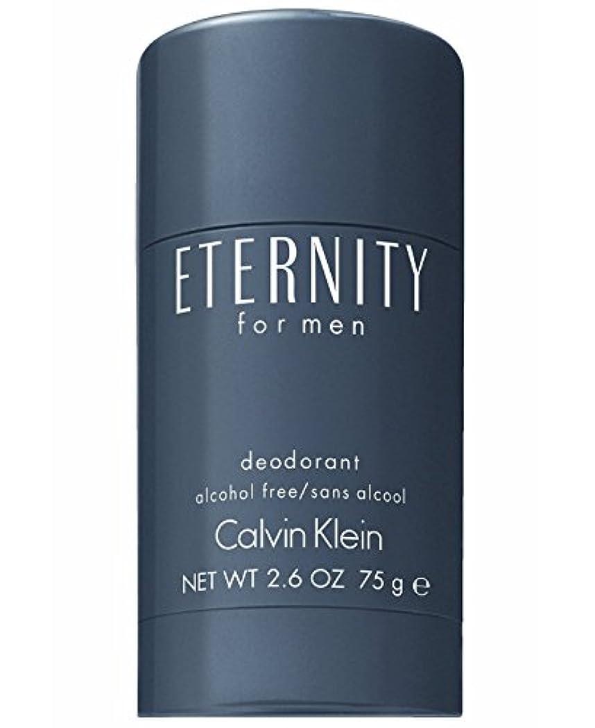 テンションスロープただEternity (エタニティー) 2.6 oz (75ml) Deodorant by Calvin Klein for Men