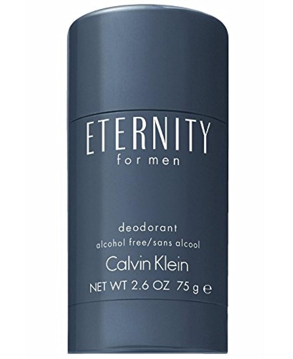 間接的障害遠洋のEternity (エタニティー) 2.6 oz (75ml) Deodorant by Calvin Klein for Men