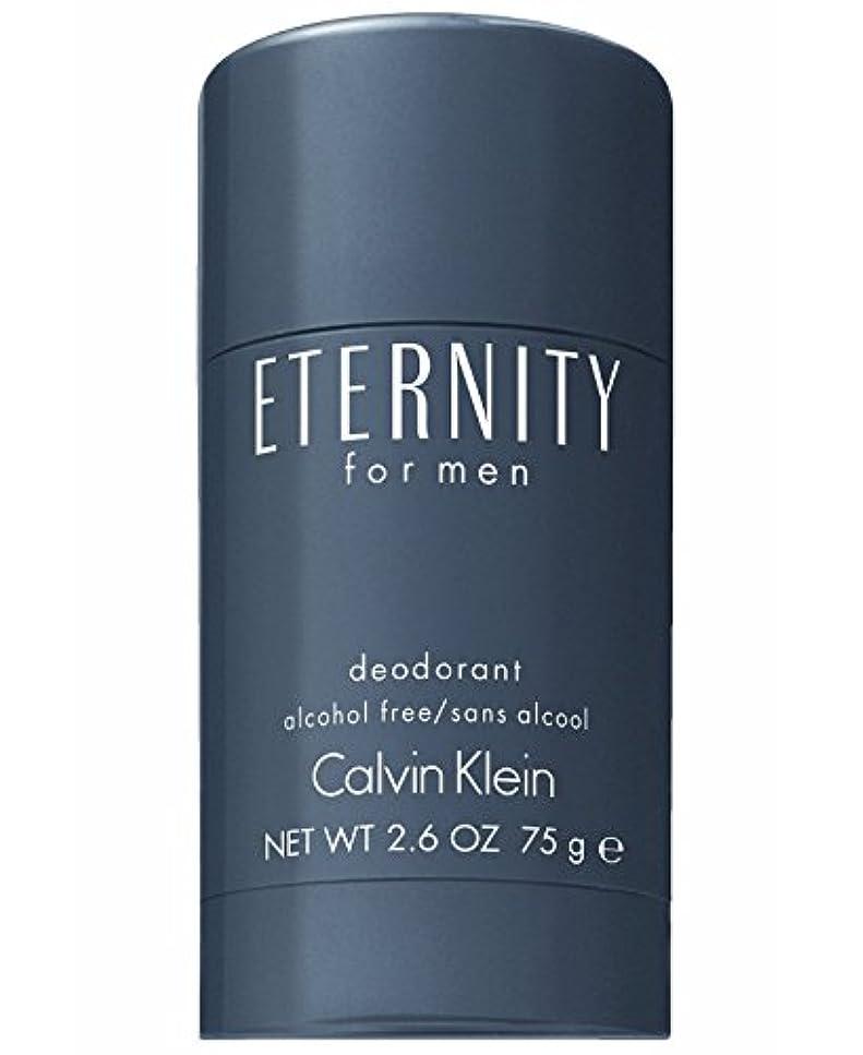 励起みなす検出するEternity (エタニティー) 2.6 oz (75ml) Deodorant by Calvin Klein for Men