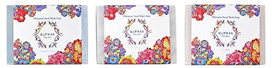 カカドゥ影響君主ピュアナイス おきなわ素材石けんシリーズ 3個セット(Miyako's Blue、くちゃ、ツバキ5/紅型)