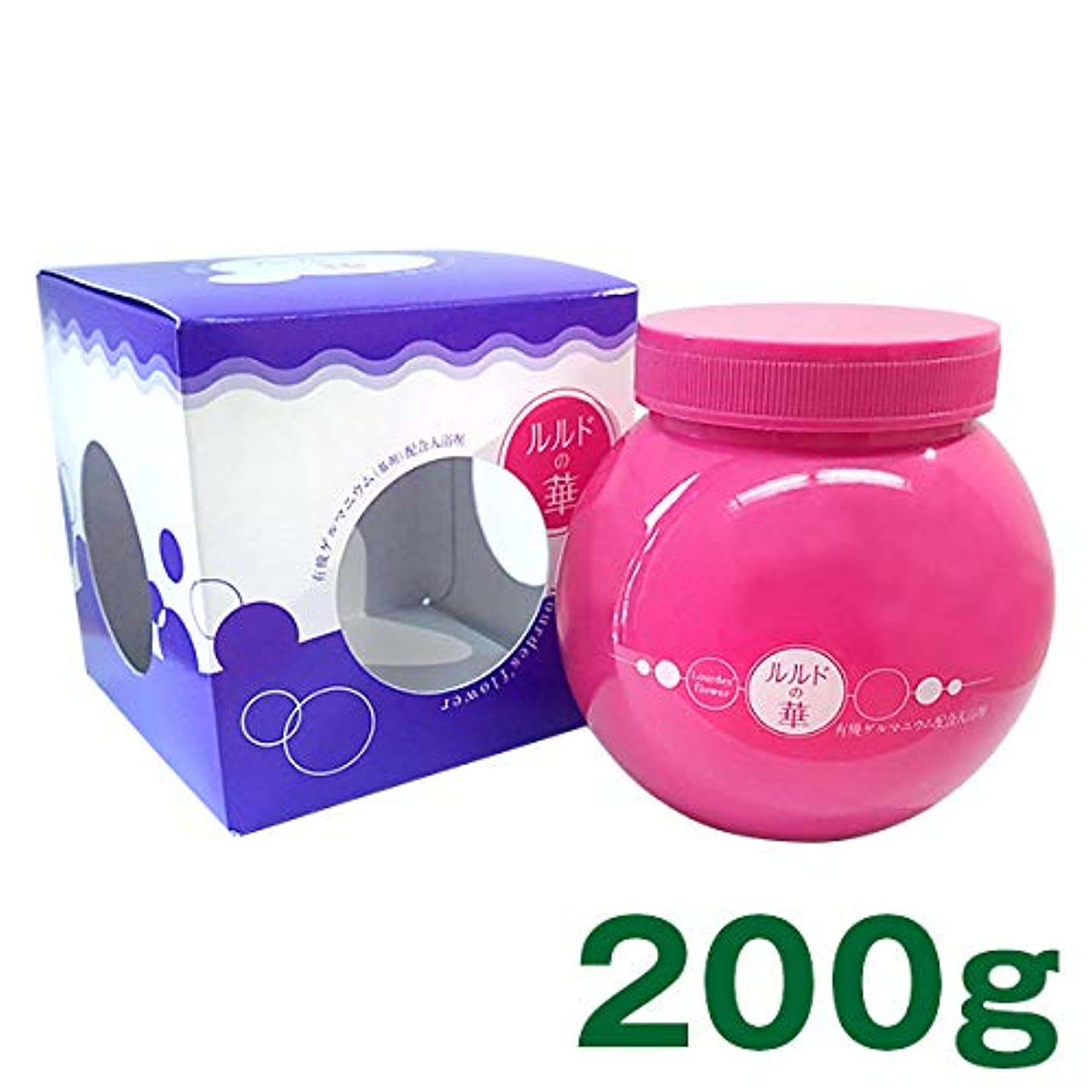 紳士増幅バスケットボール有機ゲルマニウム8.0%配合入浴剤【ルルドの華(ボトル)】200g