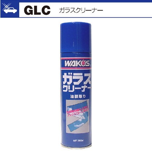 ワコーズ GLC ガラスクリーナー 泡状ガラスクリーナー A401 380ml A401 [HTRC3]