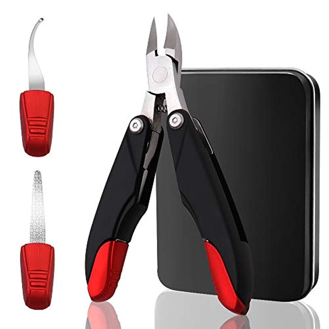 狂気より多い受信機YunTech 爪切り3in1 ニッパー爪切り ステンレス製 折り畳み式 巻き爪 硬い爪などにも対応 ゾンデ/爪やすり付き 手足兼用 収納ケース付き (ブラックレッド)