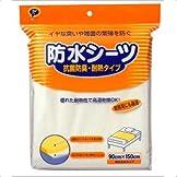 ■洗濯可・乾燥機(60℃・80℃・設定弱など)使用可