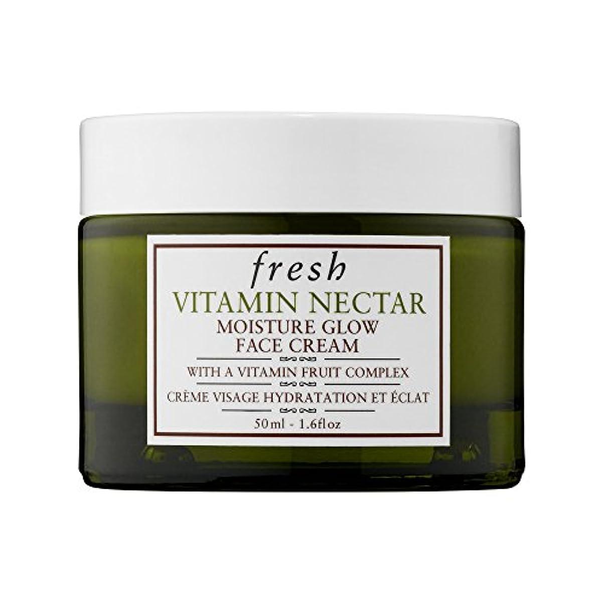 ほとんどの場合対応だらしないフレッシュ Vitamin Nectar Moisture Glow Face Cream 50ml/1.6oz並行輸入品